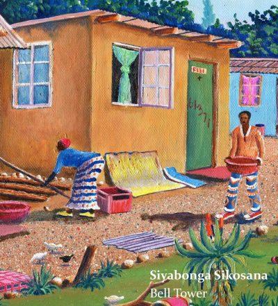 Siyabonga Sikosana-page-001-2